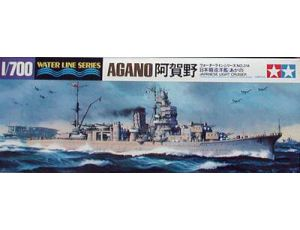 IJN Agano Light Cruiser