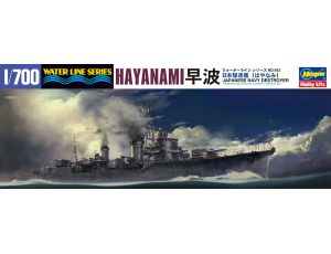 IJN Destroyer Hayanami